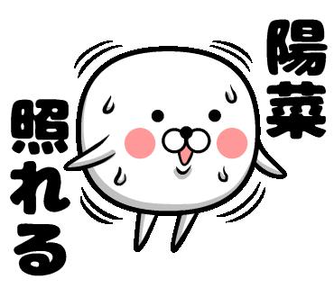 f:id:akimotoOffice:20160704155942p:plain