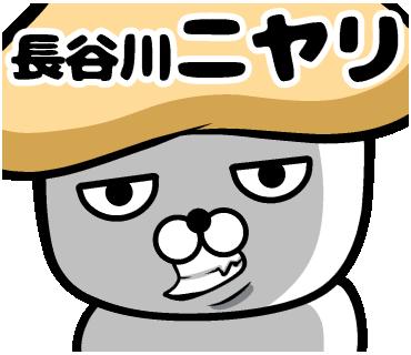 f:id:akimotoOffice:20160705003505p:plain