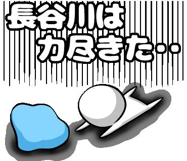 f:id:akimotoOffice:20160705003913p:plain