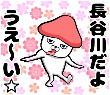 f:id:akimotoOffice:20160705235733p:plain