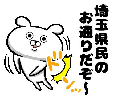 f:id:akimotoOffice:20160709231856p:plain