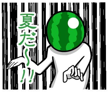f:id:akimotoOffice:20160715004937p:plain