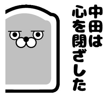 f:id:akimotoOffice:20160724230138p:plain