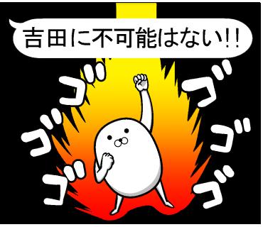 f:id:akimotoOffice:20160905233658p:plain