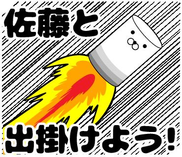 f:id:akimotoOffice:20160917003017p:plain