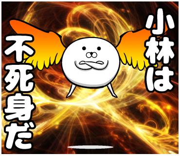 f:id:akimotoOffice:20160917003049p:plain