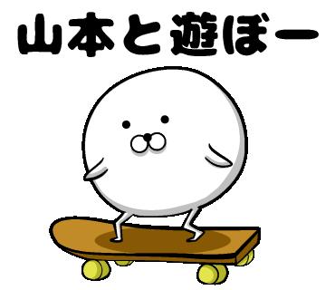 f:id:akimotoOffice:20160917003204p:plain