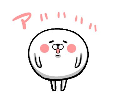 f:id:akimotoOffice:20161103163138p:plain