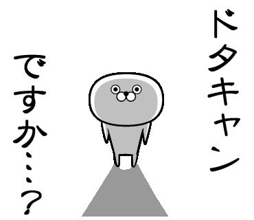 f:id:akimotoOffice:20161229224855p:plain