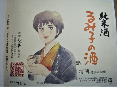 f:id:akimoyo:20190401220139j:plain