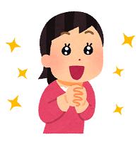 f:id:akimoyo:20190403230638p:plain