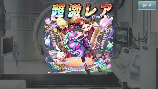 f:id:akimoyo:20190417173331j:plain