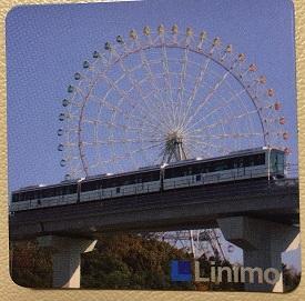 f:id:akimoyo:20190418150634j:plain
