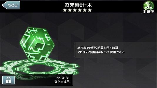 f:id:akimoyo:20190503221849p:plain