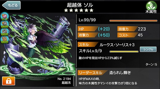 f:id:akimoyo:20190507212310p:plain