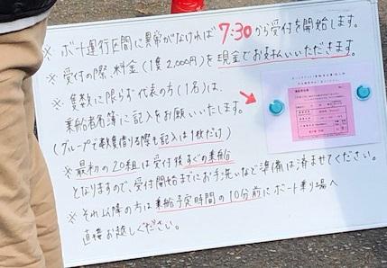 f:id:akimoyo:20190511211636j:plain