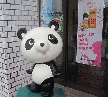 f:id:akimoyo:20190514214048j:plain