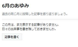 f:id:akimoyo:20190613154027p:plain