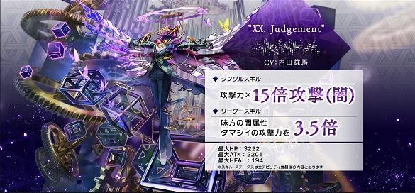 f:id:akimoyo:20190622180349p:plain