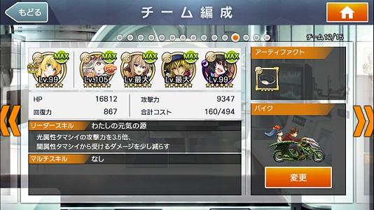 f:id:akimoyo:20190622180515p:plain