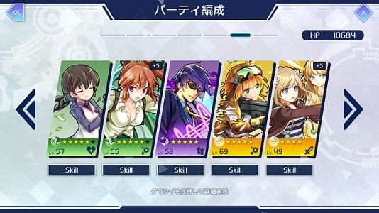 f:id:akimoyo:20190629220859p:plain