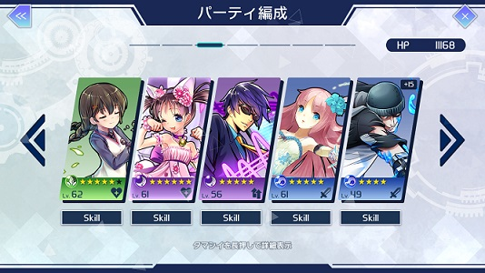f:id:akimoyo:20190701155336p:plain