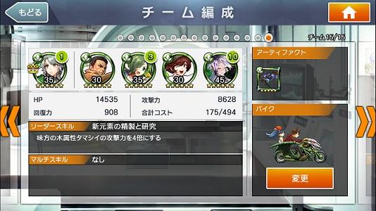 f:id:akimoyo:20190704231712p:plain