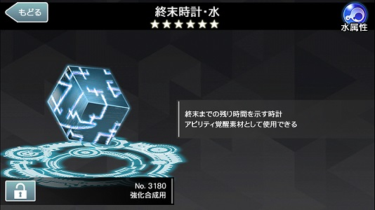 f:id:akimoyo:20190705144341p:plain