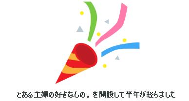 f:id:akimoyo:20190713205844p:plain