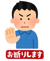 f:id:akimoyo:20190724150003p:plain