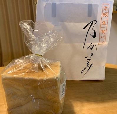 f:id:akimoyo:20190806174604j:plain