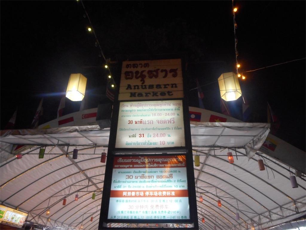f:id:akina-sky:20170414175823j:image