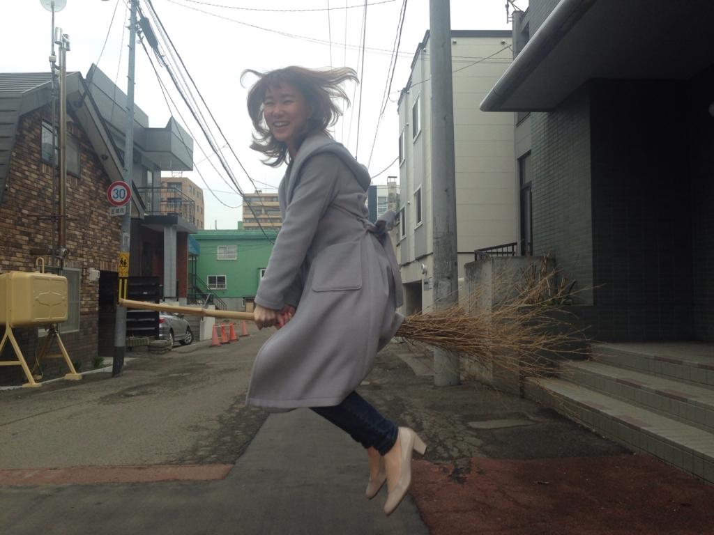 f:id:akina-style:20160724014550j:plain