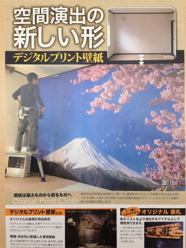 f:id:akina-style:20160812185728j:image