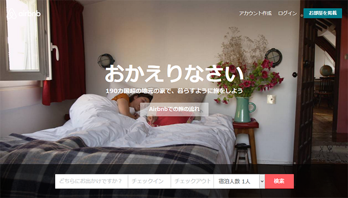 f:id:akina-style:20161017173242p:plain