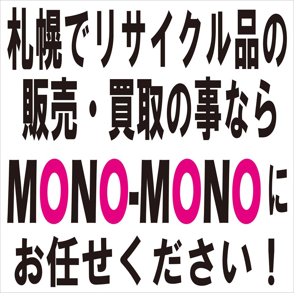 f:id:akina-style:20161019175555j:plain