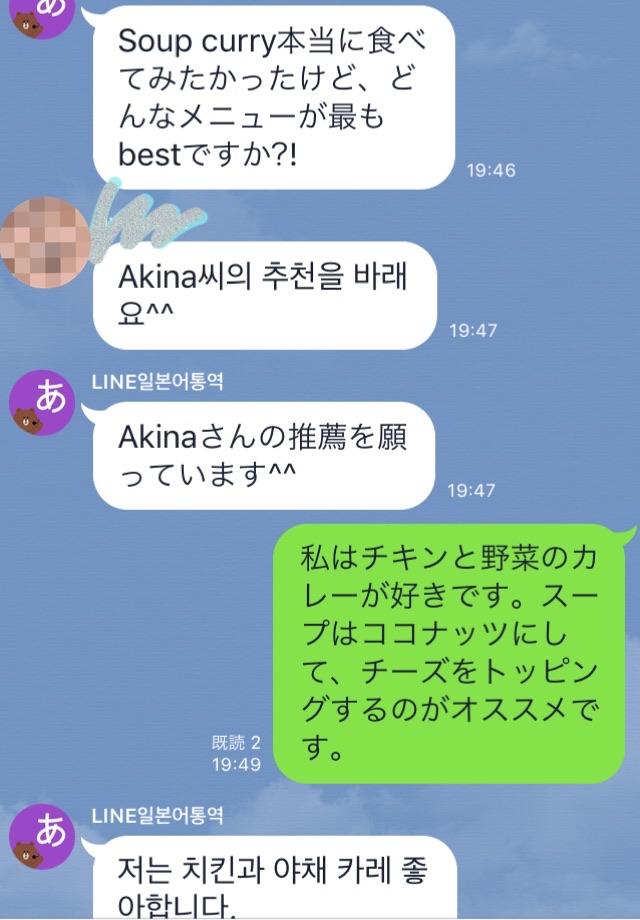 f:id:akina-style:20161205202301j:plain