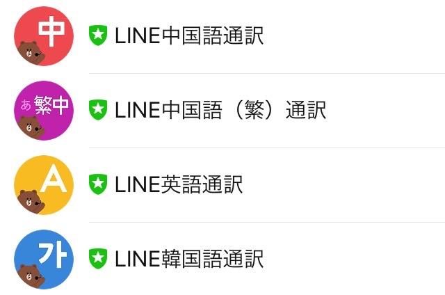 f:id:akina-style:20161205202909j:plain