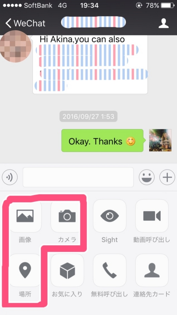 f:id:akina-style:20161205203320j:plain