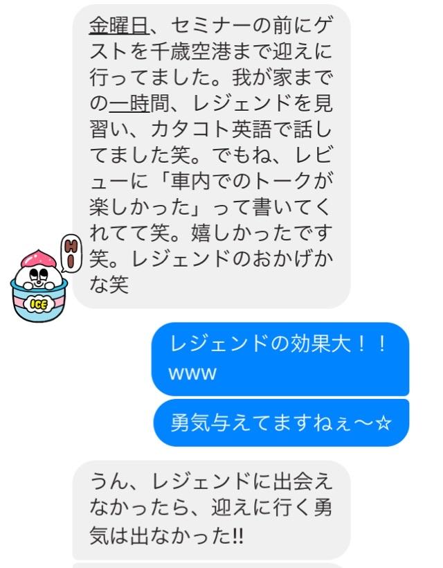 f:id:akina-style:20170206213016j:plain