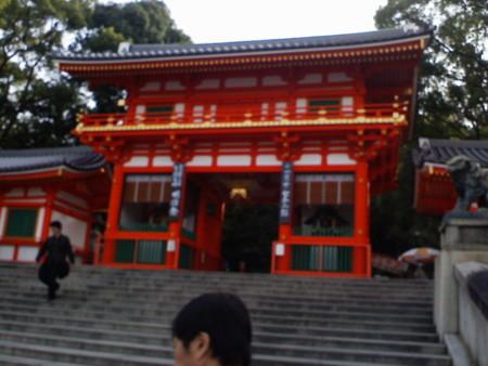 f:id:akinakasyou:20081102082121j:image
