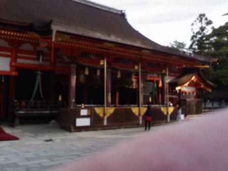f:id:akinakasyou:20081102082404j:image