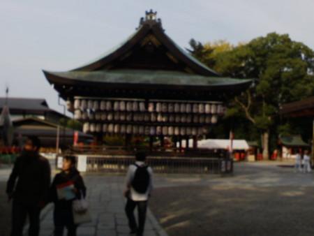 f:id:akinakasyou:20081102082606j:image