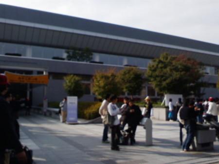 f:id:akinakasyou:20081102085112j:image