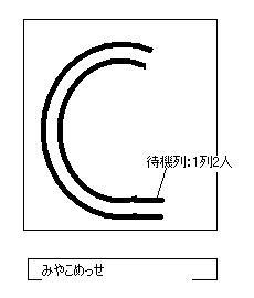 f:id:akinakasyou:20081106035449j:image