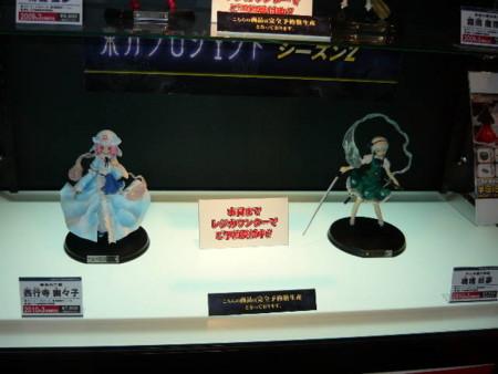 f:id:akinakasyou:20100207144605j:image