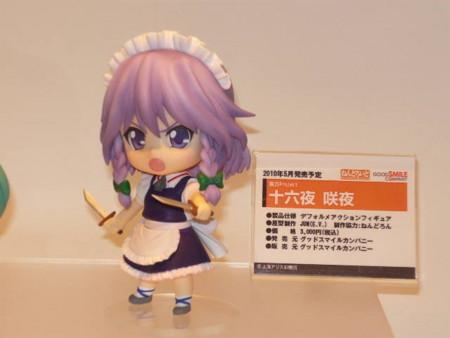 f:id:akinakasyou:20100207145033j:image