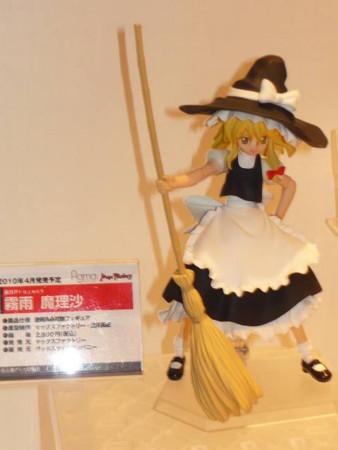 f:id:akinakasyou:20100207145125j:image