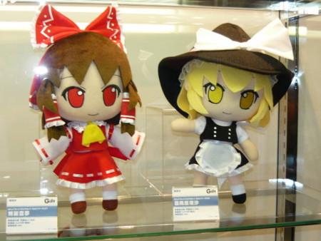 f:id:akinakasyou:20100207150219j:image