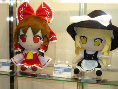 f:id:akinakasyou:20100207150224j:image
